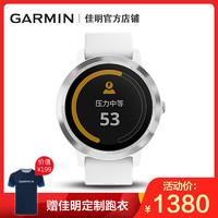 Garmin佳明 vivoactive3 GPS定位智能运动手表(象牙白)
