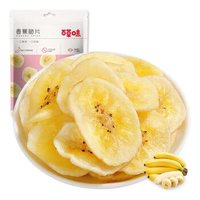 百草味 香蕉脆片 75g *27件