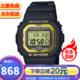 卡西欧(CASIO) G-SHOCK GW-B5600BC-1塑钢表带有光有波 868元
