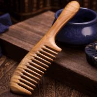 天天见正品牛角梳绿檀木梳无静电梳子桃木梳檀香梳定制刻字礼品梳