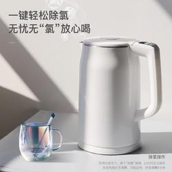 控温除氯电水壶