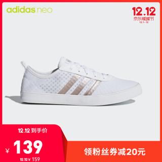 阿迪达斯官网adidas neo QT VULC 2.0 W女鞋休闲运动鞋BD7823 如图 36.5 *3件 +凑单品
