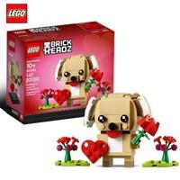 乐高(LEGO)方头仔系列 40349情人节小狗