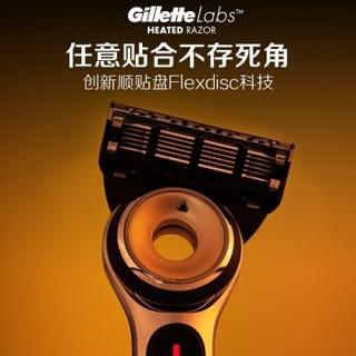 Gillette/吉列 LABS热感 手动剃须刀 礼盒套装 (1刀架+6刀头)