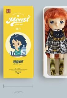 这款娃娃有三个款式,给孩子挑选一个喜欢的