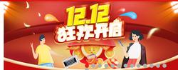 北京银行 信用卡12.12狂欢开启 争抢锦鲤