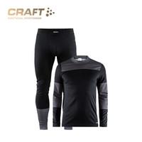 Craft 贴身层 1905332 男款运动内衣套装
