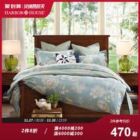 Harbor House美式家纺全棉纯棉四件套床上用品床单被套1.8米kiana *4件
