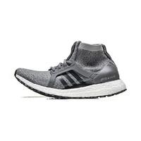 限37码 : adidas阿迪达斯女鞋UltraBOOST X ATR缓震运动跑步鞋S81117