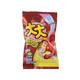 大大卷可乐青柠口味口香糖零食箭牌零食糖果休闲食品 *2件 3元(合1.5元/件)