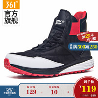 361男鞋运动鞋2018冬季361度网面保暖跑步鞋