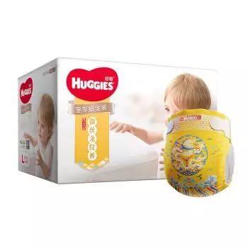 HUGGIES 好奇 皇家铂金装纸尿裤 L80片
