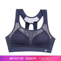 爱慕运动内衣BALLBRAIV高强度支撑跑步健身服专业防震聚拢定型胸罩