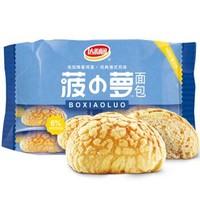 达利园 菠小萝面包 零食早餐蛋糕手撕菠萝包 240g+凑单品