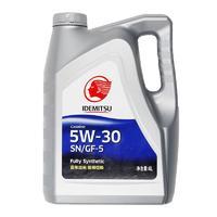 移动端 : 日本出光 汽油发动机油 全合成节能环保 SN 5W-40  SN/GF-5 5W-30 *5件