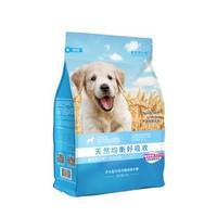 疯狂的小狗中大型犬狗粮通用型4斤