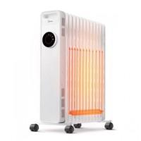 美的HYY22AK家用高温13片安全电暖器取暖器电油汀