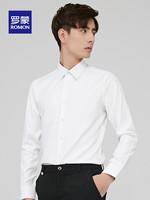 罗蒙衬衫男长袖商务休闲修身韩版职业正装半袖春夏款男短袖白衬衣