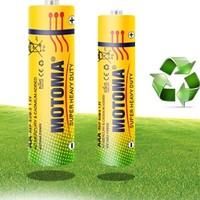 中光 40节装碳性电池 5号20节+7号20节组合装