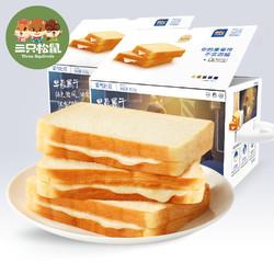 食品早餐夹心小零食营养点心 *2件