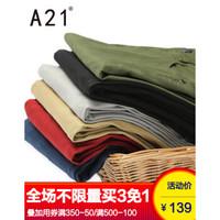 A21 男士纯色休闲裤 *3件