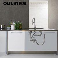 OULIN 欧琳 水槽下水器 排水管套装