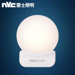 雷士照明 自动光感夜灯 贝壳光感LED小夜灯