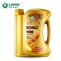 LOPAL 龙蟠 SONIC9000 SN 5W-40 全合成机油 4L