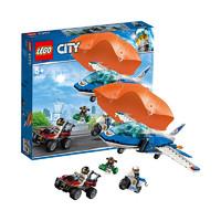 LEGO乐高 City城市系列 60208 空中特警降落伞追捕 *2件