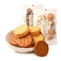 卜珂零点 夹心麦芽饼干 咸蛋黄/黑糖可选 约16小袋 *2件