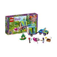 LEGO乐高 朋友系列 41371 米娅的小马旅行车 *2件