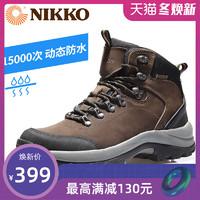 日高Nikko新款户外登山鞋男高帮夏季徒步鞋女防水防滑透气爬山鞋