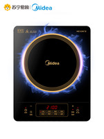 Midea 美的 C21-Simple103 电磁炉