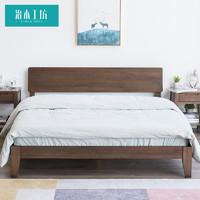 治木工坊 全实木床 1.5m/1.8m