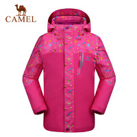 CAMEL骆驼户外儿童冲锋衣 户外中大童男女童印花抓绒透气防风两件套三合一冲锋衣