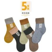 CANNIQU 卡尼趣 男女童纯棉中筒袜子 5双