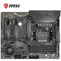 微星(MSI)MEG X570 UNIFY暗影板主板 (AMD X570/Socket AM4)