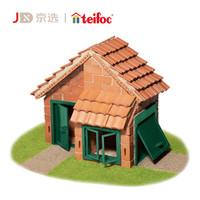 欧洲进口儿童搬砖盖房玩具 DIY多种房子
