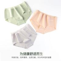 恒源祥 G0209-1 女士内裤