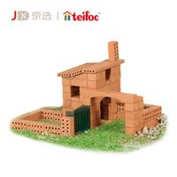 欧洲进口真砖实瓦DIY建筑房子模型 儿童圣诞礼物