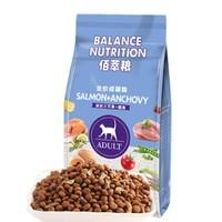 麦富迪 佰萃成猫粮 10kg