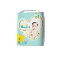 Pampers 帮宝适 一级系列 婴儿纸尿裤 S76片 3包装