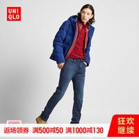 男装 HEATTECH修身牛仔裤(水洗产品) 418915 优衣库UNIQLO