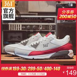 361° 671542241 男款运动鞋
