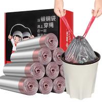 靓涤垃圾袋家用加厚手提式自动收口抽绳批发厨房湿拉圾塑料袋大号