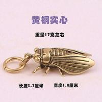 中国风铜饰黄铜知了钥匙扣挂件配件吊坠