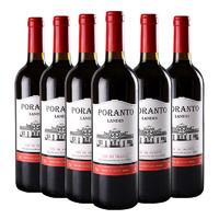 爱仕堡 柏兰图 朗德斯 干红葡萄酒 750ml