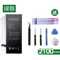 UGREEN 绿联 iPhone 6/6s 电池 2100mAh高容量版
