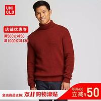 男装 两翻领针织衫(长袖) 421948 优衣库UNIQLO