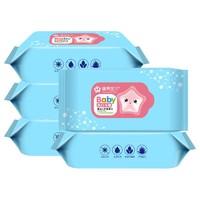 (2人拼团)漂亮宝贝婴儿手口柔湿巾80抽*5包儿童湿纸巾无荧光剂